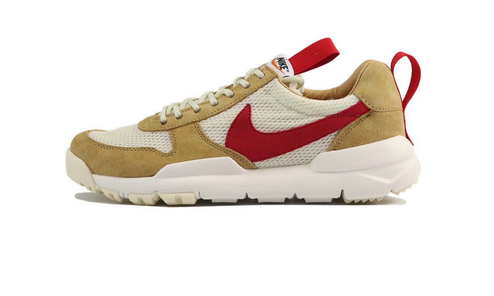 H12 Nike Craft Mars Yard TS NASA 2.0